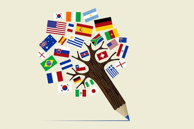 кафедра иностранных языков