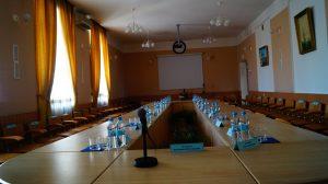 Традиційна лютнева конференція з питань освіти