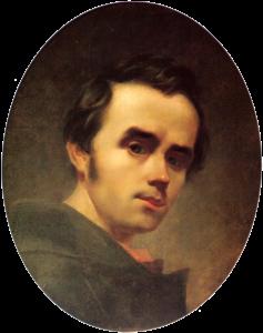 Жизнь выдающихся людей: Т. Г. Шевченко – поэт и живописец