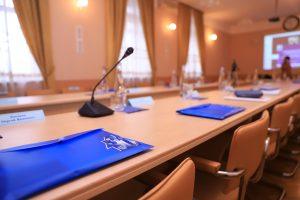 Международная конференция 2022
