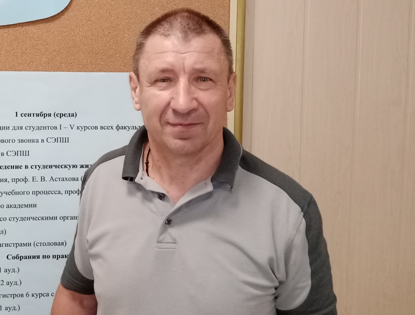 Козыренко Виктор Петрович